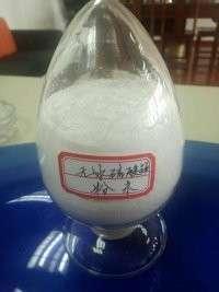 关于无水硫酸镁和无水硫酸钠干燥的区别